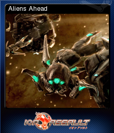 Aliens Ahead