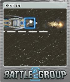 Battle Group 2 Foil 10