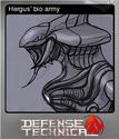 Defense Technica Foil 5