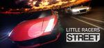 Little Racers STREET Logo