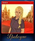 Spakoyno Back to the USSR 2.0 Card 7