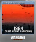 Wargame Red Dragon Foil 4