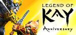Legend of Kay Anniversary Logo