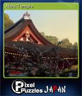 Pixel Puzzles Japan Card 12