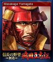NOBUNAGA'S AMBITION Souzou SengokuRisshiden Card 09