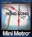 Mini Metro Card 1