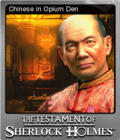 The Testament of Sherlock Holmes Foil 6