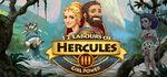 12 Labours of Hercules III Girl Power Logo