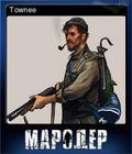 Marauder Card 6
