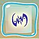 15 Defense Badge 3