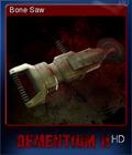 Dementium II HD Card 08