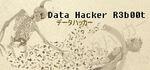 Data Hacker Reboot Logo