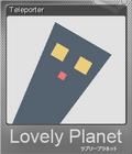 Lovely Planet Foil 6