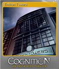 Cognition An Erica Reed Thriller Foil 10