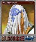 Guilty Gear X2 Reload Foil 03