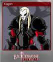 BloodRayne Betrayal Foil 04