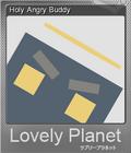 Lovely Planet Foil 4