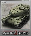 Men of War Assault Squad 2 Foil 08