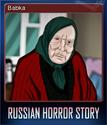 Russian Horror Story Card 2