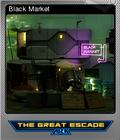 AR-K The Great Escape Foil 2
