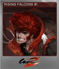 GunZ 2 The Second Duel Foil 2