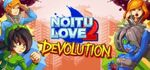 Noitu Love 2 Devolution Logo