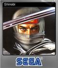 SEGA Mega Drive and Genesis Classics Foil 9