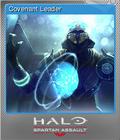 Halo Spartan Assault Foil 3