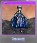 Murasaki Foil 1