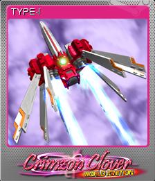 Crimzon Clover WORLD IGNITION Foil 1