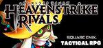 Heavenstrike Rivals Logo