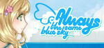 Always The Same Blue Sky Logo