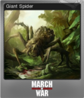 March of War Foil 11