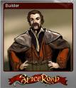 Spice Road Foil 1