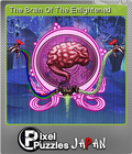 Pixel Puzzles Japan Foil 01