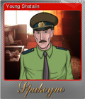 Spakoyno Back to the USSR 2.0 Foil 5