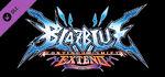 BlazBlue Continuum Shift Extend Logo