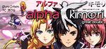 Alpha Kimori 1 Logo