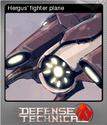 Defense Technica Foil 3