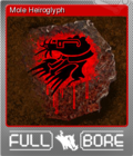 Full Bore Card 05 Foil