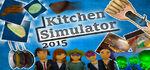 Kitchen Simulator 2015 Logo