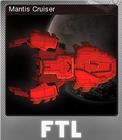 FTL Faster Than Light Foil 4