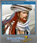 Uncharted Waters Online 2nd Age Foil 2