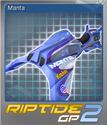 Riptide GP2 Foil 09
