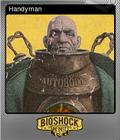 Bioshock Infinite Foil 4