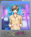 Fading Hearts Foil 03