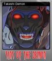Sins Of The Demon Foil 3