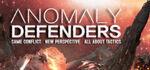 Anomaly Defenders Logo