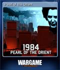 Wargame Red Dragon Card 5