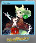 Wishmaster Foil 4